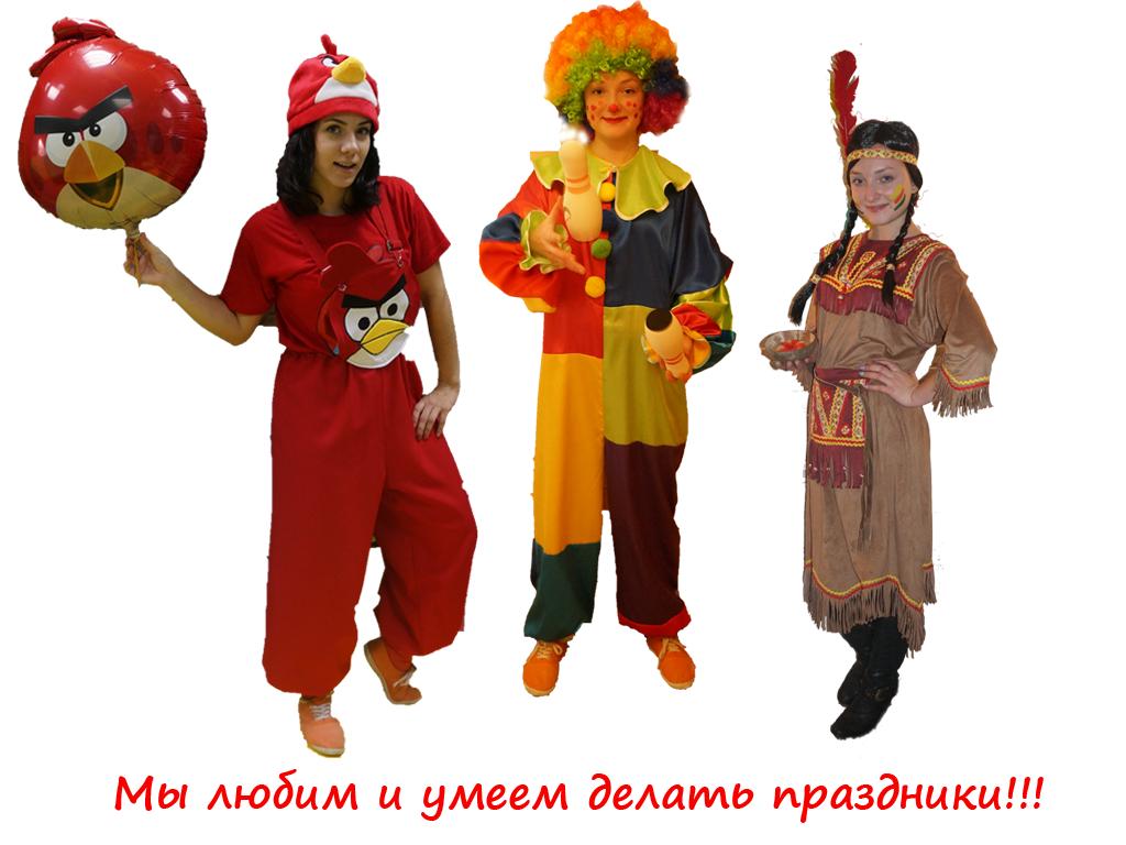 аниматоры фабрика радости
