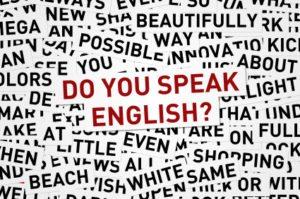 Английский язык нужен всем