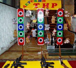 Детский тир тренирует зрение у детей