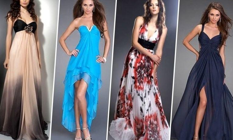 Выпускное платье для невысокой девушки
