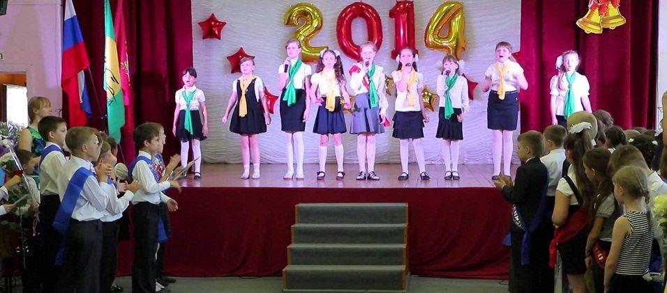 Дети с удовольствием примут участие в празднике
