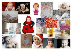 Коллаж из детских фотографий для конкурса