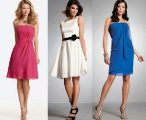Платье должно подчеркивать женственность