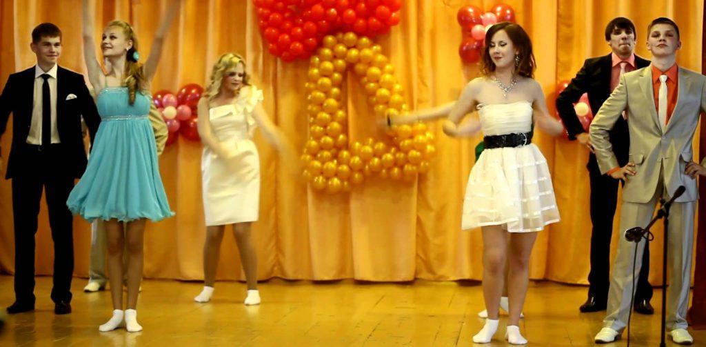 Танцевальные конкурсы на выпускной
