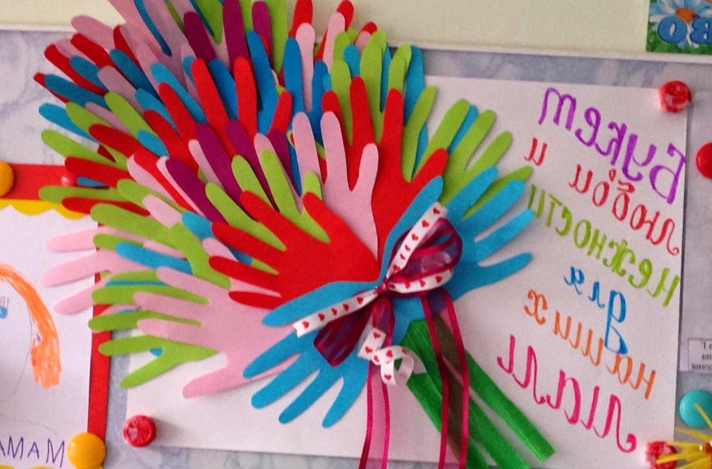 Подарки выпускников учителям на последний звонок