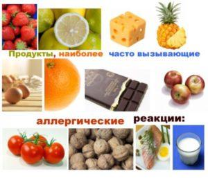 Ананас относится к продуктам-аллергенам у детей