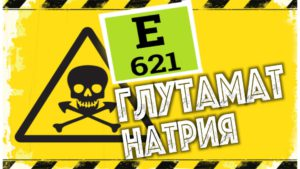 Глутамат натрия - один и вредных компонентов крабовых палочек