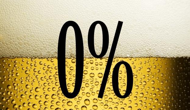 Безалкогольное пиво стремительно набирает популярность