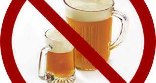 миниатюра безалкогольное пиво детям