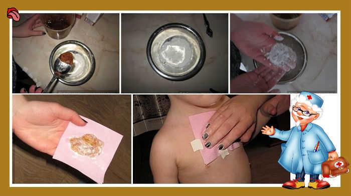 Как сделать лепешку для детей от кашля