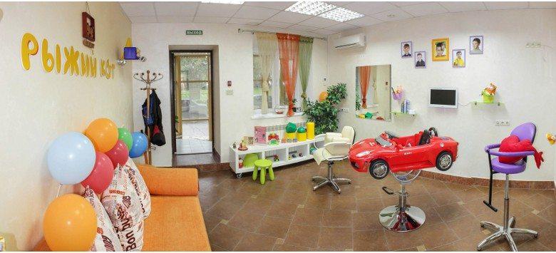 Интерьер детской парикмахерской
