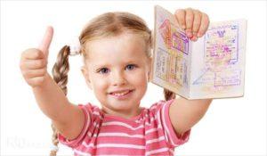 Экскурсии для детей за границу требуют оформления многих документов